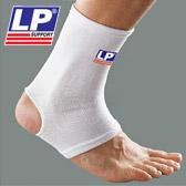 LP护具 简易型护踝 LP604 扭伤防护 保暖透气 护脚踝