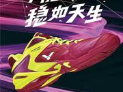 2016胜利VICTOR SH-P9200羽毛球鞋(申白喆战靴)新品评测