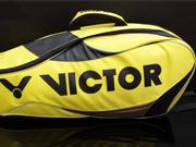 VICTOR BR290胜利羽毛球包 黄黑色调尽显王者霸气