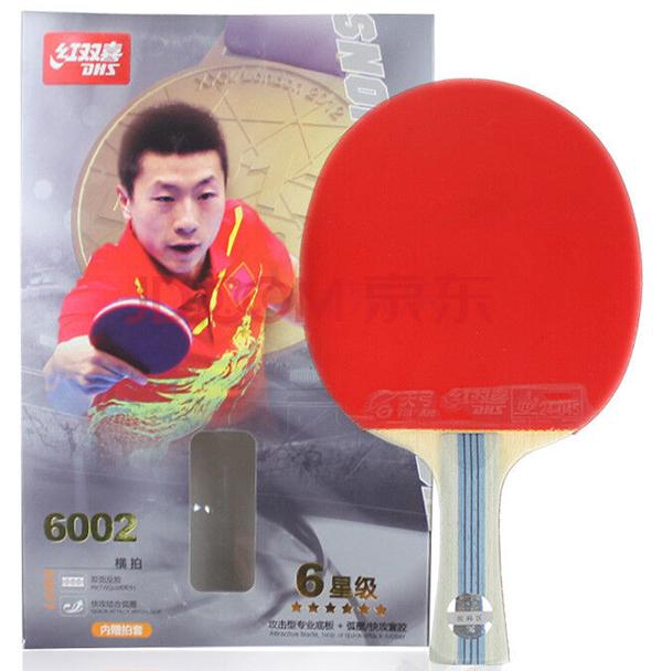 乒乓球拍什么牌子好(2016乒乓球拍品牌推薦)