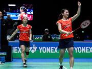 2016羽联总决赛女双决赛视频:陈清晨/贾一凡夺冠