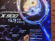 胜利2017赛季新品发布会:VICTOR HX900羽毛球拍闪耀登场