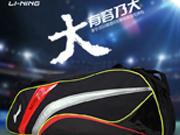 羽毛球包哪款好——李宁ABJK028双肩背包