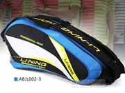 羽毛球包选哪款?李宁ABJL002大容量羽毛球包