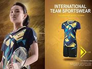 2017赛季胜利羽毛球服全新发布(韩国、马来西亚大赛服)