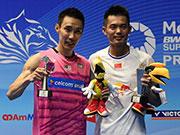 2017亚洲羽毛球锦标赛将开拍 或演第40次林李大战