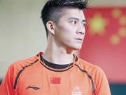 2017苏迪曼杯中国队比赛服的秘密(一线生衣)
