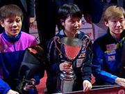 2017女乒世界杯赛程签表 10月29日直播决赛争冠