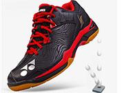 其他运动鞋与专业羽毛球鞋的区别
