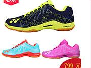 網球鞋和羽毛球鞋的區別