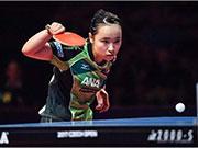 中国乒乓球甲A联赛重庆站 辽宁队外援伊藤美诚出战