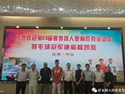 李矛另辟蹊径创业报国门 带出听障奥运冠军唐楷峰