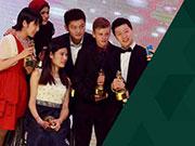 2017国际乒联球星盛典12月举行 将有八个奖项颁发