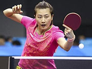 2017年瑞典乒乓球公开赛 丁宁率国乒25位球员出战