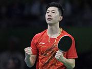 2018卡塔尔乒乓球公开赛赛程直播时间 国乒参赛名单