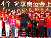 2018体育春晚锁定大年初二 刘国梁携丁宁马龙亮相