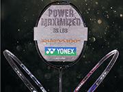 强力进攻,一锤定音!YONEX尤尼克斯DUO8XP(双刃8XP)羽毛球拍测评