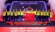 汤杯决赛中国3-1日本 男队时隔6年夺第10冠再回巅峰