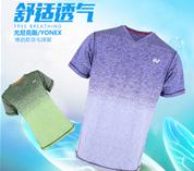 氣候智能—2018新款YONEX尤尼克斯羽毛球服推薦