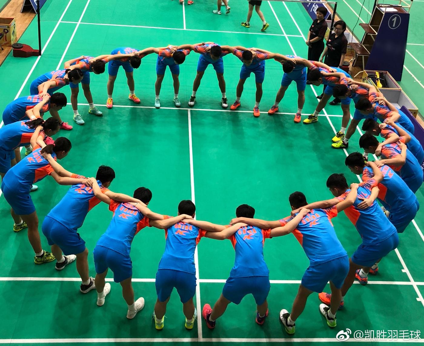 2018亚洲青年羽毛球锦标赛开赛首日 小将仍需磨炼