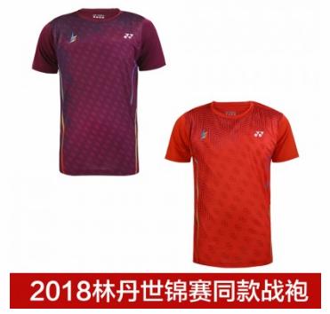 小编推荐—2018世锦赛林丹同款战袍