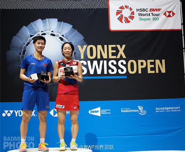 陈雨菲复仇川上纱惠奈 背靠背夺得瑞士公开赛冠军