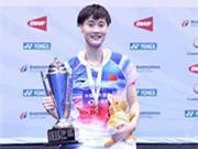 澳大利亚羽毛球公开赛落幕 陈雨菲完胜奥原希望夺冠