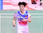 澳羽賽次日國羽賽果:林丹陳雨菲開門紅 雙打三組出局