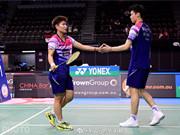 澳大利亚羽毛球公开赛国羽两冠收官 陈雨菲黄鸭组合捧杯