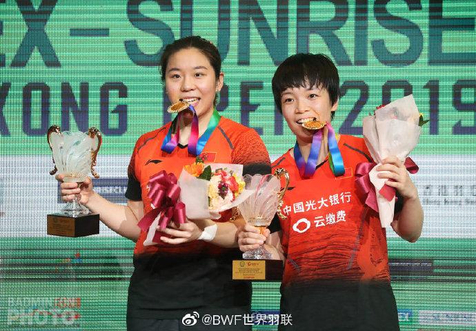 香港赛陈清晨/贾一凡女双夺冠 本周将重返世界第一