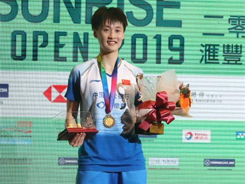 中国香港羽毛球公开赛落幕 国羽女单女双摘金混双夺银