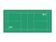 购买羽毛球地板的注意事项