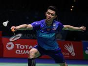 东京奥运会马来西亚队欲夺金:羽毛球和自行车最有希望