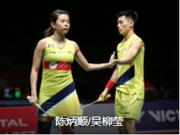 吴柳莹直播畅谈近况 最大目标仍是东京奥运会金牌
