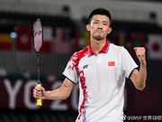 2021全运会羽毛球团体赛 湖北女团晋级决赛战江苏