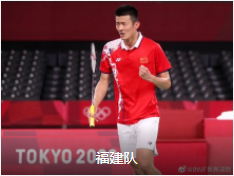 2021第十四届全运会羽毛球男团决赛:福建VS广东