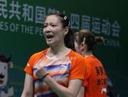 全运会羽毛球团体赛铜牌赛 江苏男队福建女队夺牌