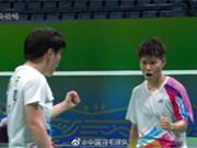 2021第十四届全运会羽毛球单项赛1/4决赛完整赛果