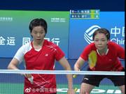 2021全运会羽毛球单项四强出炉 谌龙陈雨菲晋级