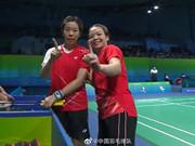 2021全运会羽毛球单项半决赛谌龙出局 陈雨菲何冰娇争冠