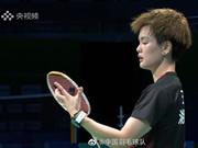 第十四届全运会羽毛球单项赛铜牌战19:30开始 谌龙因伤退赛