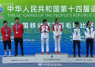 2021全运会羽毛球单项赛决赛 石宇奇陈雨菲夺冠