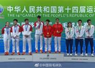第十四届全运会羽毛球单项赛获奖名单 凡晨黄鸭摘金