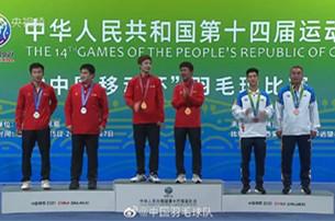 2021全运会羽毛球单项赛冠亚季军颁奖合影