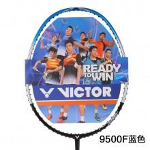 胜利 VICTOR 威克多挑战者9500C/F 羽毛球拍 羽拍中的火龙枪 畅销款