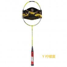 亚狮龙RSL 3850 羽毛球拍 高性价比 全碳素【促销特卖】