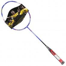 亚狮龙RSL 1450 羽毛球拍 高性价比 攻守兼备 轻制手感