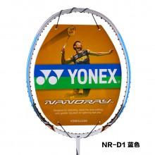 尤尼克斯YONEX NR-D1 羽毛球拍 三色可选 新手适用 全碳素羽毛球拍