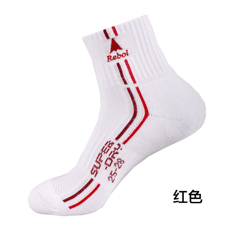 锐彪 SYD136 运动袜 中筒 包裹 透气 黑、红、蓝三色