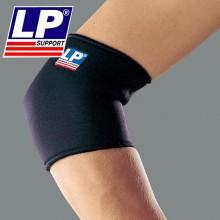 LP护具 标准型肘部护套 LP702 缓解疼痛 加长护肘